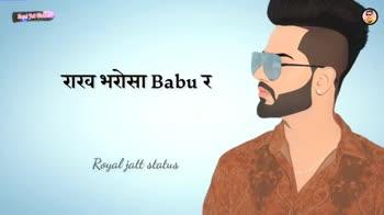 Download jat/jaat/jatt शेयरचैट trends Whatsapp Status Hindi