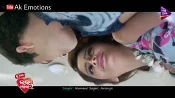 🎼ରଜ ସ୍ପେଶାଲ ଗୀତ - YouTube Ak Emotions ତରଙ୍କୁ ମଜିକ ତୁ ମୋ , 2 Director Tapas Sargharia YouTube Ak Emotions 6E11 - 2 Music Partner : - ShareChat