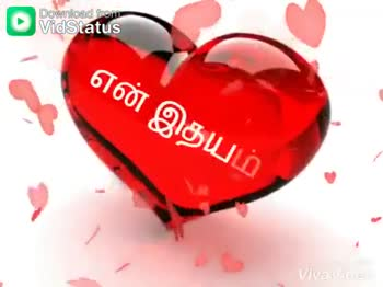 💔 - Download trom இயேசுவுக்கு புரியும் Made With Viva Video Download from MARE . . . Los YouTube Tamil listian WhgtsApp Status Songs - ShareChat