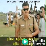 காவிரி நீர் - MY LIFE TIME RESOLUTION BASHEER YEC DESIGN nloathe app - ShareChat