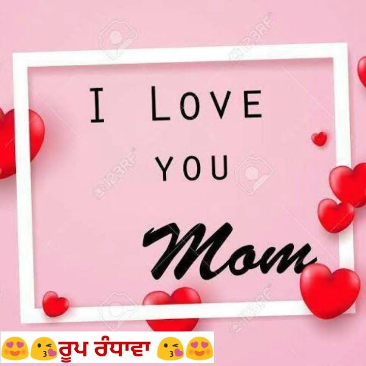😍ਲਵ ਯੂ ਮਾਂ - Rt I LOVE YOU Mom ocqy quiero - ShareChat