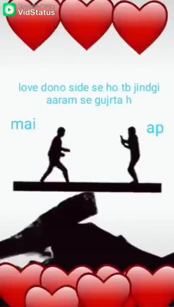 😍  ਲਵ ਸ਼ਵ ਸ਼ਾਇਰੀਆਂ - Download from love dono side se ho tb jindgi aaram se gujrta h mai II . Download on love dono side se ho tb jindgi aaram se gujrta h mai Dit - ShareChat