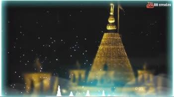 🙏 ಸಾಯಿ ಬಾಬಾ - ShareChat