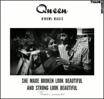 happy mother's day happy mother's day - Queen ORUVAN # MOM ' S MAGIC SHE MADE BROKEN LOOK BEAUTIFUL AND STRONG LOOK BEAUTIFUL Thani orman THAN Queen ORUVAN # MOM ' S MAGIC SHE MADE BROKEN LOOK BEAUTIFUL AND STRONG LOOK BEAUTIFUL Then crimen - ShareChat