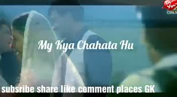 💔दर्द-ए-दिल - You K Muskil Bara Hai subsribe share the comment places GK CIỆT Dil Mera Kyu Paresan H subsribe share like comment places GK - ShareChat