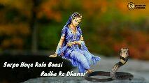 নতুন_Mp3_গান - Amai Bidhata koreche kalo Sarpo Hoye kalo baasi Radhe Ke Dhansi - ShareChat