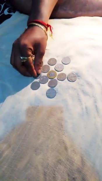 💰सिक्कों का वीडियो चैलेंज - ShareChat