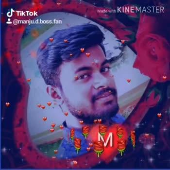 💕ಪ್ರೀತಿಯ ಹಾಡು - Made with KINEMASTER Tik Tok : @ manju . d . boss . fan Made with KINEMASTER Tik Tok : @ manju . d . boss . fan - ShareChat