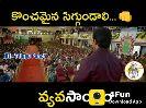 ❤️ లవ్ - కొంచమైన సిగ్గుండాలి . . . f - Telugu Punch వ్యవసాం ? Download App Had App - ShareChat