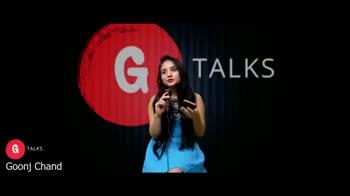 💔दर्द-ए-दिल - G & TALKS G TALKS Goonj Chand G TALKS TALKS Goonj Chand - ShareChat