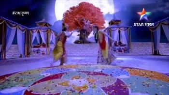 💃आंतरराष्ट्रीय नृत्य दिवस🕺 - # राधाकृष्ण STAR भारत # राधाकृष्ण STAR भारत - ShareChat