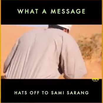 save water - WHAT À MESSAGE HATS OFF TO SAMI SARANG WHAT A MESSAGE Mlm by SA MI SARANG HATS OFF TO SAMI SARANG - ShareChat