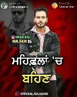 majboori new song mankirt aulkh - ਪੋਸਟ ਕਰਨ ਵਾਲੇ : @ officialgolupb06 Posted On : ShareChat O OFFICIAL AULAKH 16 ਮਹਿਫ਼ਲਾਂ ' ਚ ਬਹਿਣਾ [ oFFICIAL . AULAKH16 - ShareChat