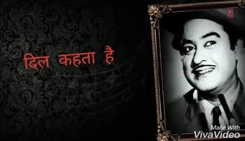 ਹਿੰਦੀ ਸਟੇਟਸ - [ च वक़्त का दरिया बहते बहते Made With . VivaVideo Sagar Saisi aankhon wali Made With VivaVideo - ShareChat