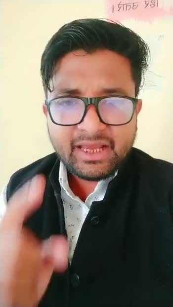 मोटिवेशनल विडियो - ShareChat