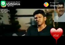 power star puneeth rajmumar - ShareChat