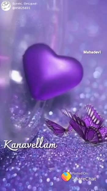 🎵 இசை மழை - போஸ்ட் செய்தவர் : @ 85825831 Mahadevi Kalaiyatha Yugam Sugam Thaanae ShareChat baby 85825831 i love my friends , friends kaaga uyire rayum kudu . . . Follow - ShareChat