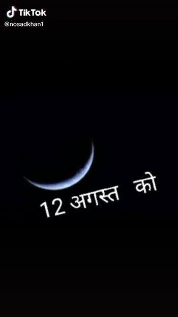 eid mubaraak - ShareChat
