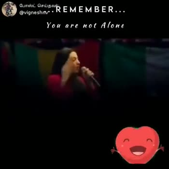 💪🎼motivation songs - போஸ்ட் செய்தவம் | REMEMBER . . . @ vigneshit . You are not Alone Do not think that you alone can achieve things . No ! ShareChat Vignesh NV vigneshny ño idea Follow - ShareChat
