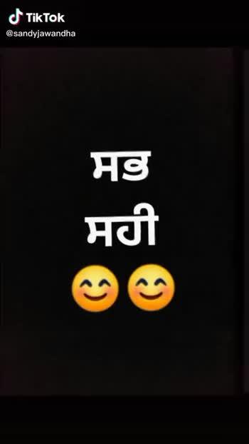 sad status - ShareChat