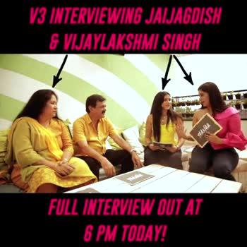 ಸ್ಯಾಂಡಲ್ ವುಡ್ - V3 INTERVIEWING JAIJAGDISH & VIJAYLAKSHMI SINGH FULL INTERVIEW OUT AT 6 PM TODAY ! ANNIVERSAR SELAL INTERVIEW , TODAY PM - ShareChat