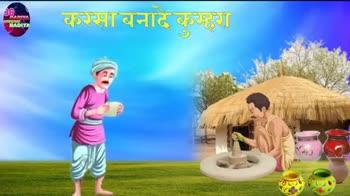 नवरात्रि स्टेटस - ADIY माता के आगे नवरात * HADIYA सूरज - ShareChat