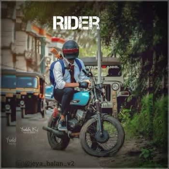enjoy ur ride - RIDER Yeach K POROCA Yrald @ jeya _ balan _ v2 RDER Yeach Ks @ jeya _ balan _ v2 - ShareChat