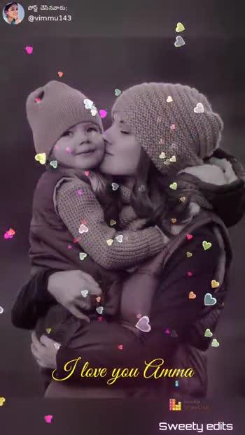 👭అంతర్జాతీయ మహిళా దినోత్సవం - పోస్ట్ చేసినవారు ; @ vimmu143 I love you Cimma ShareChat Sweety edits ShareChat . •••Sweety . ••• WITTrma143 హలో ఫ్రెండ్స్ మీకోసమే సరి కొత్తగా మల్టిసీన్ వీడియోస్ ఎ . . . Follow - ShareChat