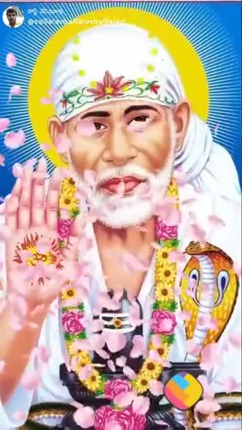 📺 అగ్నిసాక్షి సీరియల్ 📺 - ShareChat