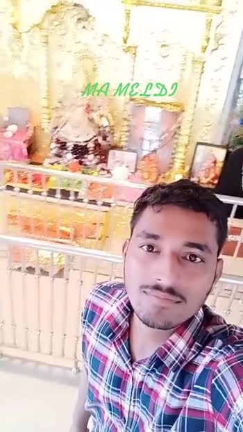🍫 HBD: જીગ્નેશ કવિરાજ - ShareChat