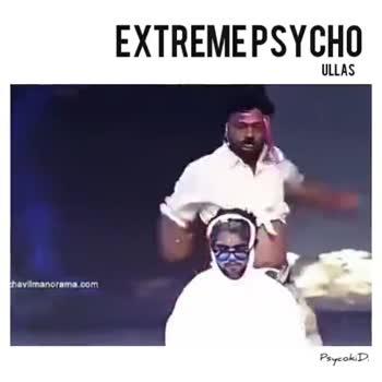 🔴 ലാൽസലാം സഖാവേ - EXTREME PSYCHO ULLAS PsycokiD . EXTREME PSYCHO ULLAS Northa . com PsycokiD . - ShareChat