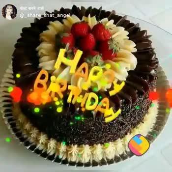 #happy birthday - ShareChat