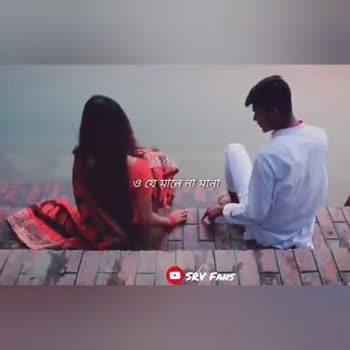 🎻রবীন্দ্র সঙ্গীত - ShareChat
