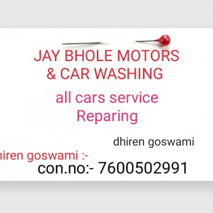 🚗 કાર - JAY BHOLE MOTORS & CAR WASHING all cars service Reparing dhiren goswami niren goswami : con . no : - 7600502991 - ShareChat