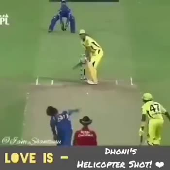 cricket ಅಡ್ಡ.... - ShareChat