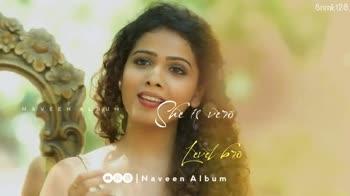 💑 கனா காணும் காலங்கள் - Sirok 128 NAVEEN ALBUM DOO Naveen Album Snrok 128 NAVEEN ALBUM O Naveen Album - ShareChat