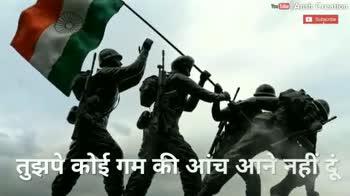 Dabang Delhi - ShareChat