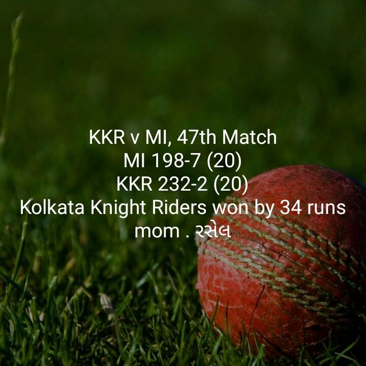 💜KKR vs MI🔵 28 એપ્રિલ - KKR v MI , 47th Match MI 1987 ( 20 ) KKR 232 - 2 ( 20 ) Kolkata Knight Riders won by 34 runs mom . રસેલ - ShareChat