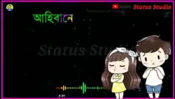 🎥 হোৱাটচ এপ ভিডিঅ' - ShareChat