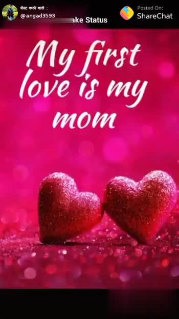 👩👦👦 मेरी माँ मेरा अभिमान - ShareChat