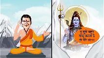 राहुल गांधी हटके व्हिडिओ - तू मुझे बहुत याद करता है तो मैंने सोचा - ShareChat