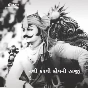🙏 jay rajputana - bharwad Tik Tok Ovdbharwad 182 - ShareChat