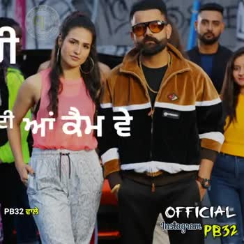 amrit maan new songs - ShareChat