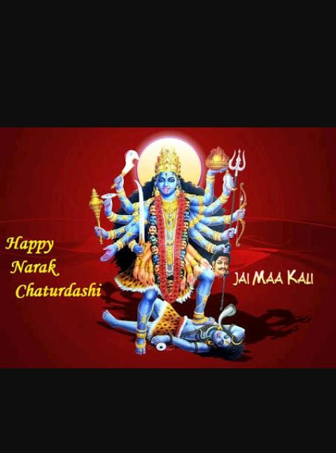 అగ్నిమాపక దినోత్సవం - BBHO Happy Narak Chaturdashi JAI MAA KALI - ShareChat