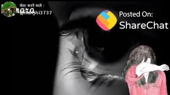 ♥️love filling ♥️ - पोस्ट करने वाले : @ nanshi3737 Posted On : ShareChat na marte baino eete hal . . . ShareChat nanshi nanshi3737 To ShareChat ! Follow - ShareChat