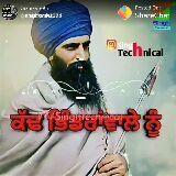 🕉  ਧਾਰਮਿਕ  ਵਿਡੀਓਜ਼ - ਦੀ ਛਾ ਗਈ ਉਧ ਸਾਡਾ ਪੋਸਟ ਕਰਨ ਵਾਲੇ : @ sharmpree ? 200 Posted On : . ShareChat Singh s Tecnical Yin Technical ਭਗਏਵੈ - ShareChat