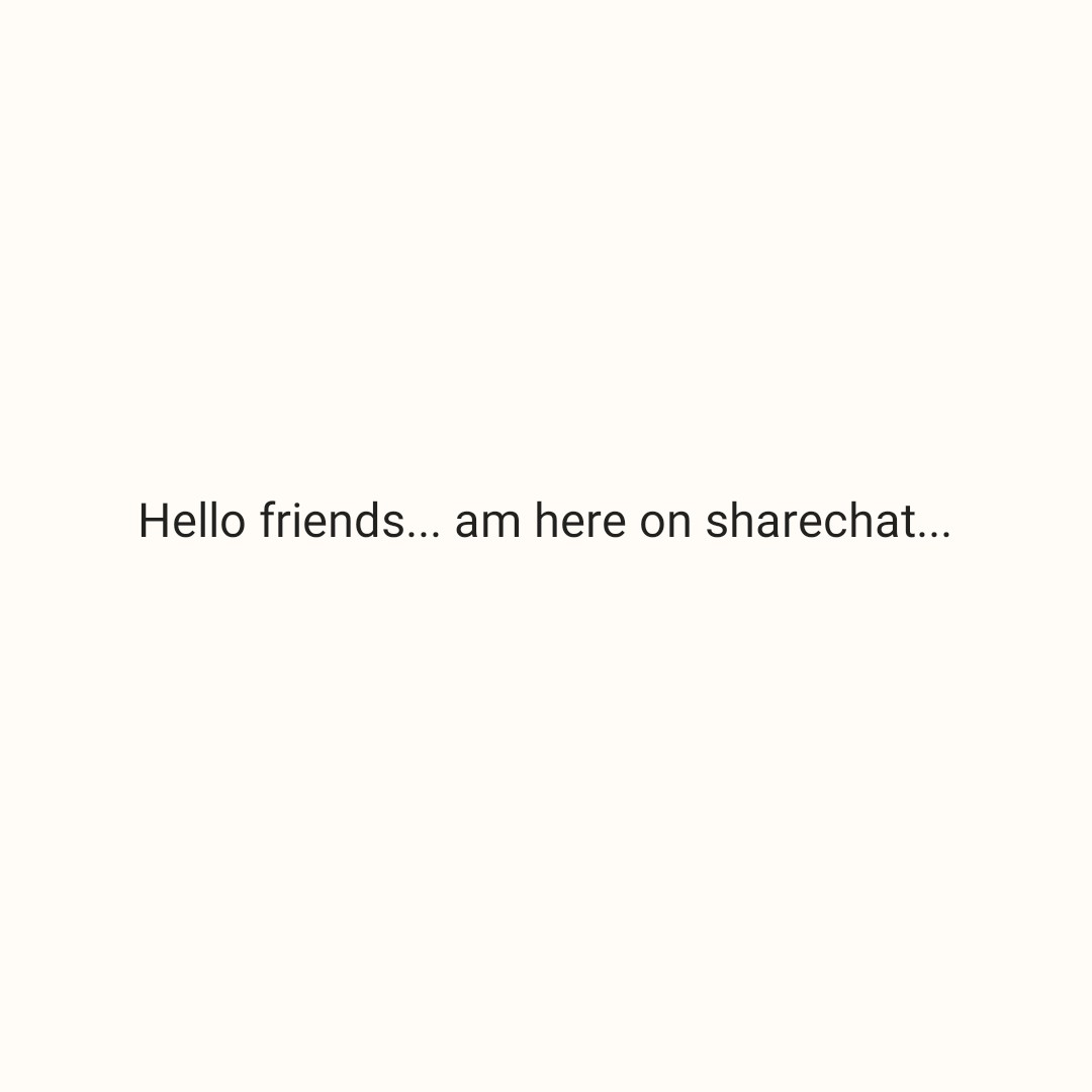 📰  A.P న్యూస్ - Hello friends . . . am here on sharechat . . . - ShareChat