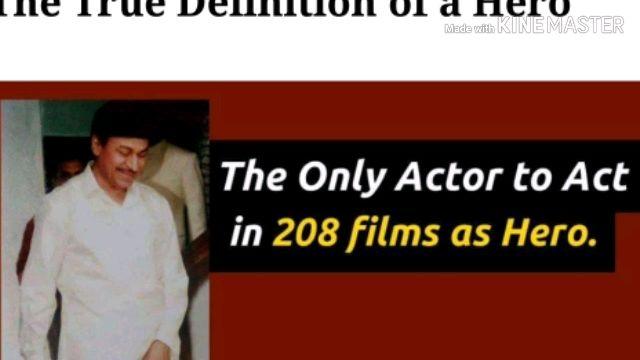 ಸಾನಿಯಾ ಮಗು - Indian Cinema Made with KINEMASTER More than 95 % of his films are Box - office hits - ShareChat