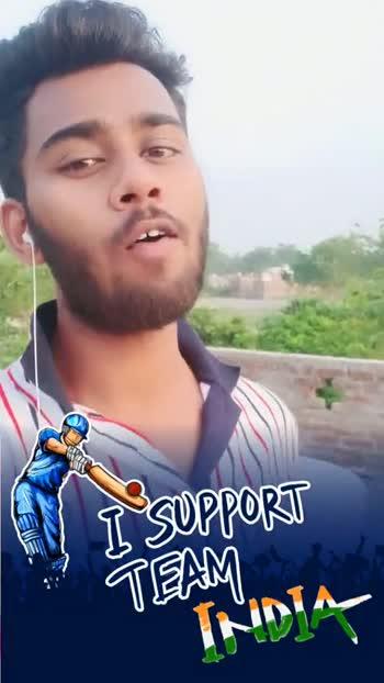🏏 रोहित शर्मा 💯 - SUPPORT I SUPPORT - ShareChat