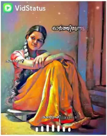 pranayam - ShareChat